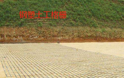 钢塑土工格栅在工程中起到的这些作用!