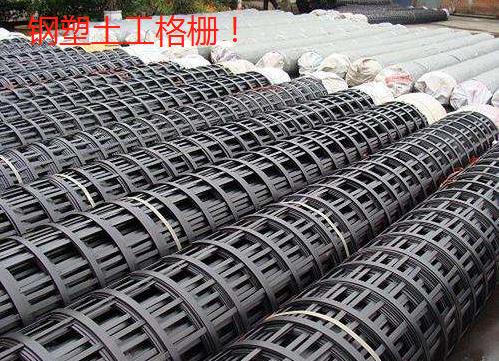 沥青路面施工时钢塑土工格栅重要的原因!