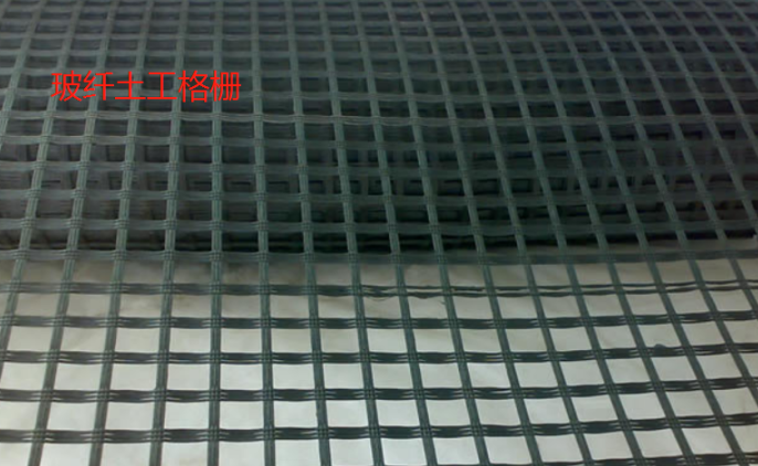 使用玻璃纤维土工格栅的施工成本高吗?具体参数详情  第1张