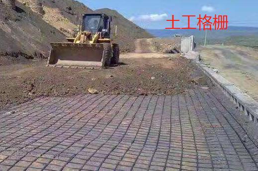雨季,土工格栅在堤防中的作用是什么?