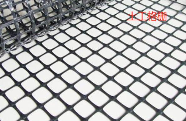 山东土工格栅网孔的大小对施工有影响吗?