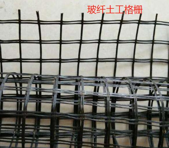 玻纤土工格栅的防止开裂的性能怎么样?