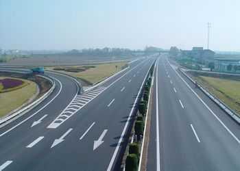 高速公路施工方案、图纸汇总  第2张